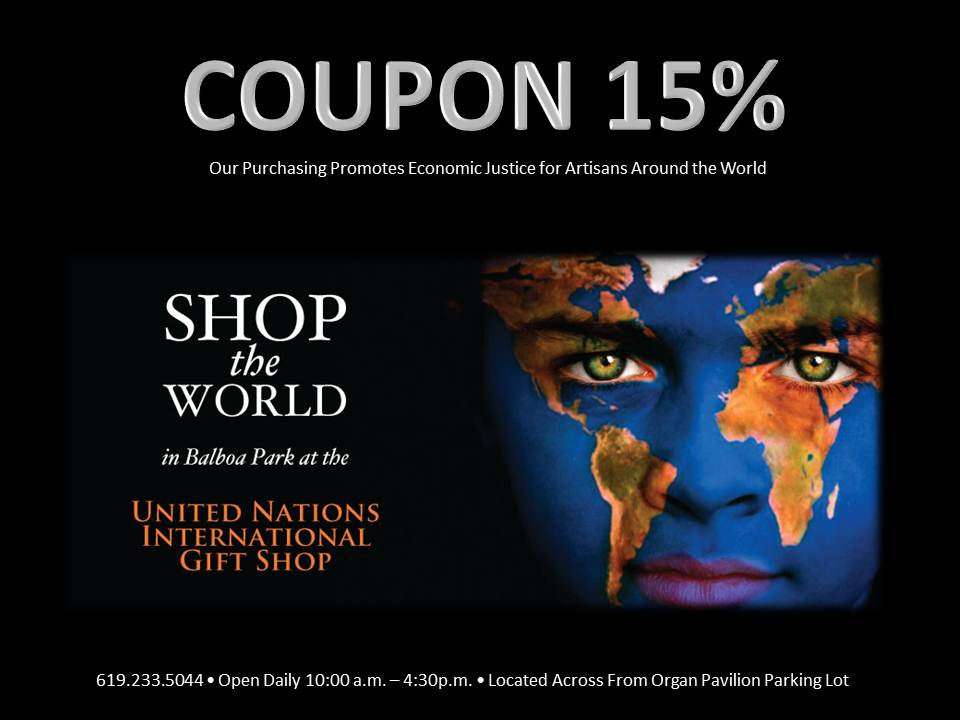 GiftShop Coupon